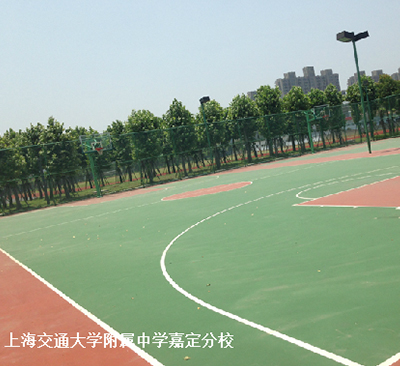 The high school affiliated to Shanghai Jiao Tong University Jiading Campus
